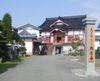 Nangakuji