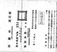 Suzuki02l_2