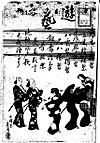 Matsumuro01