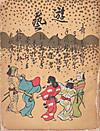 Matsumuro03