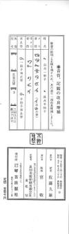 Harumi02_2