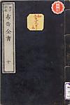 Fukoku01