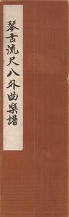 Mizuno01