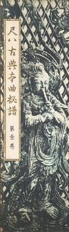 Harumi201