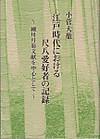 Kosuge01