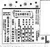 Machida05