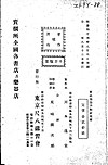 Kawamoto02102