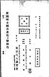 Kawamoto02202