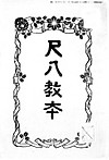 Ishii01
