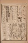 Kougiroku034