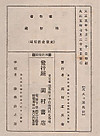 Hayashi03