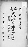 Kawase01_2