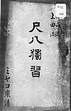 Nishino01