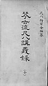 Numasaki01