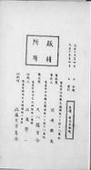 Numasaki02