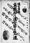 Ishijima01