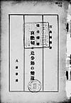 Ishijima02