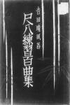 Yoshida01