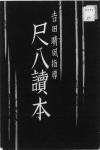 Yoshida2_01