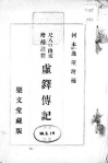 Kyotaku01