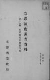 Seido01