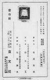 Tanabe02