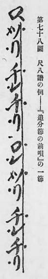 Tanabe04